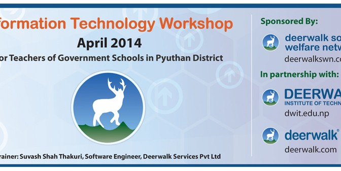 Information Technology Workshop